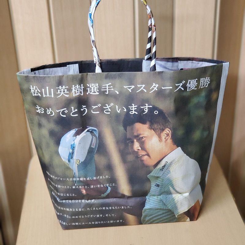 神戸新聞広谷大屋専売所